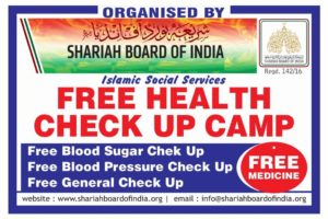 HEALTH AND MEDICAL CAMP